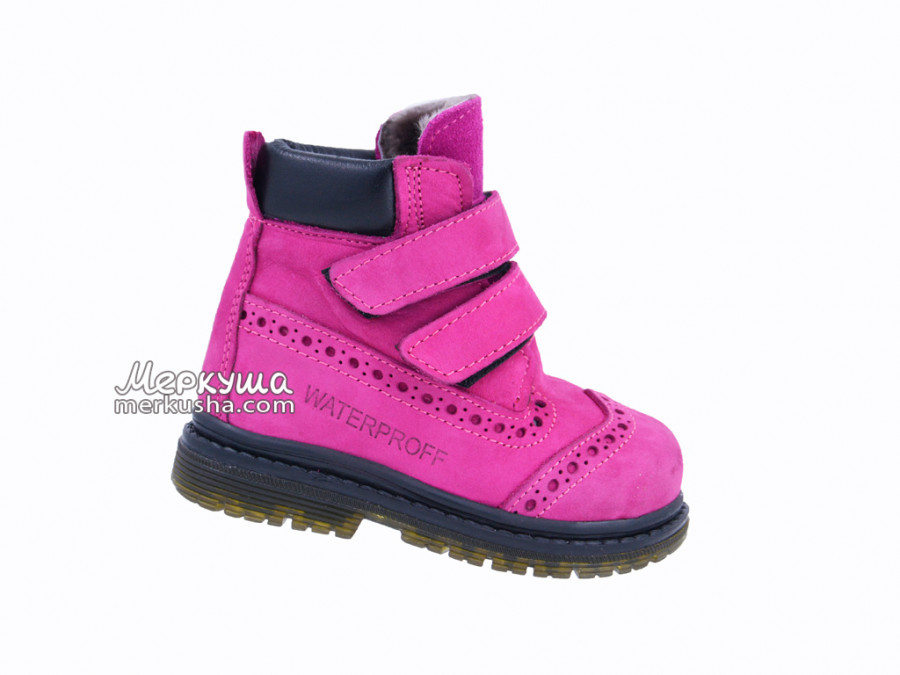 Ботинки K.Pafi 510-312, розовый