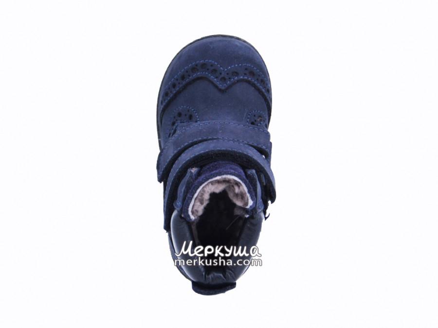 Ботинки K.Pafi 510-80, синий
