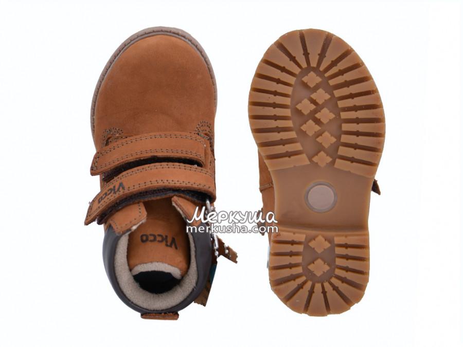 Ботинки Vicco 915.V468, коричневый
