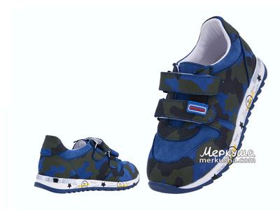 Кроссовки Bebetom DSC0177, синий
