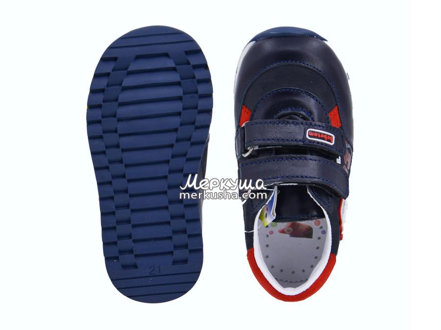 Кроссовки Bebetom DSC0183, синий