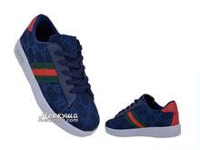 Кроссовки Gucci DSC0274, синий
