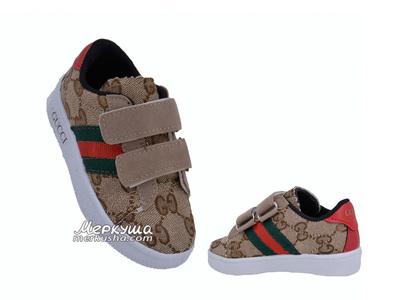 Кроссовки Gucci DSC0310, бежевый