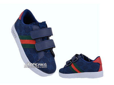 Кроссовки Gucci DSC0328, синий