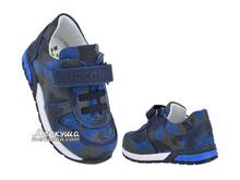 Кроссовки Vicco DSC0292, синий