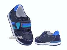 Кроссовки Vicco DSC0298, синий