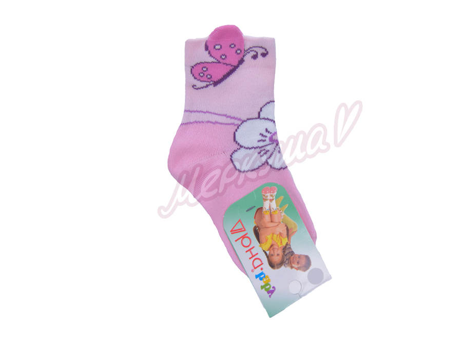 Носочки 5B400 Бабочка, розовый