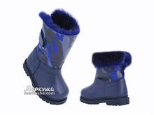 Сапоги Panda orthopedic 1300-32, синий