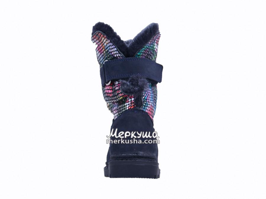 Сапоги Panda orthopedic 1300-37-207, синий