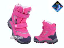 Термо ботинки EVS186-41, розовый