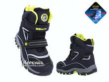 Термо ботинки EVS186-42, чёрный