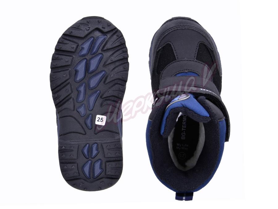 Термо ботинки R181-605N, чёрный