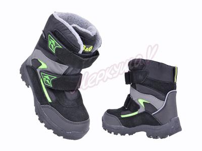 Термо ботинки R181-615, чёрный
