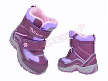 Термо ботинки RAY185-44, бордовый