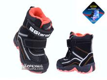 Термо ботинки RAY185-45, чёрный