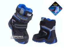 Термо ботинки RAY185-50, чёрный