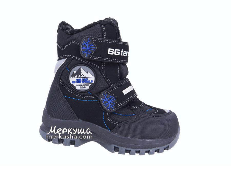 Термо ботинки RAY185-51, чёрный