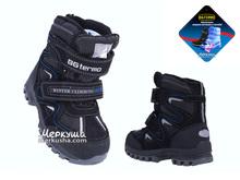 Термо ботинки RAY185-52, чёрный