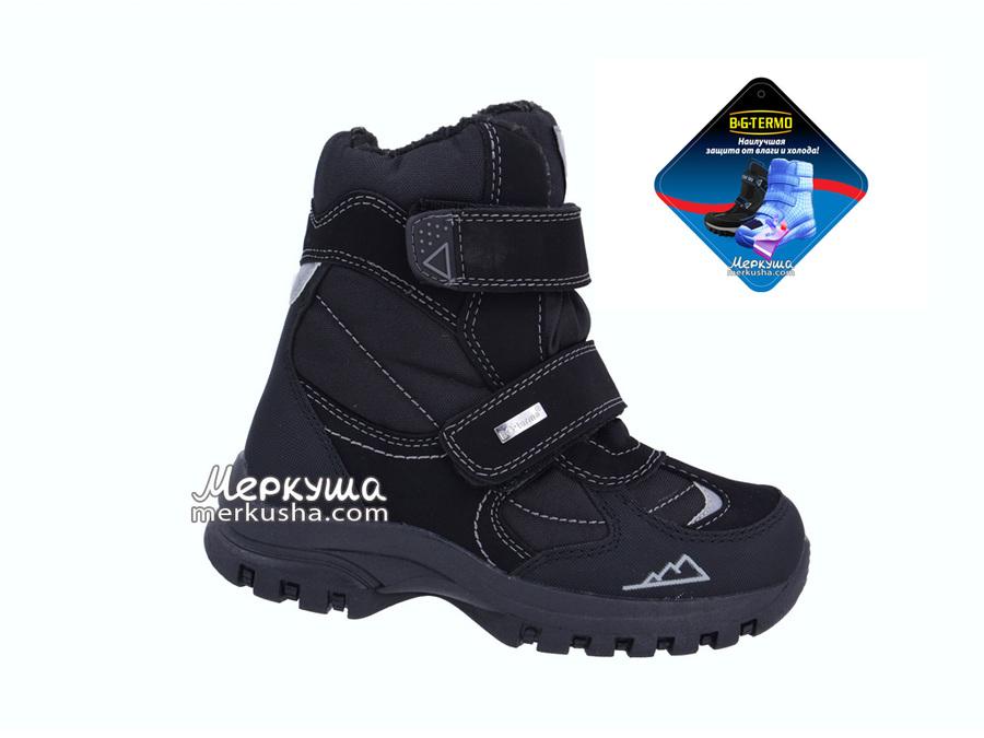 Термо ботинки RAY185-54, чёрный