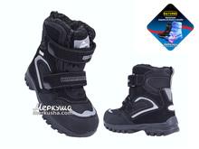 Термо ботинки RAY185-55, чёрный