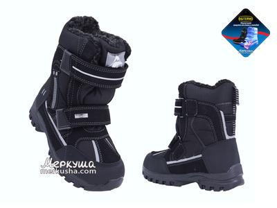 Термо ботинки RAY185-56, чёрный