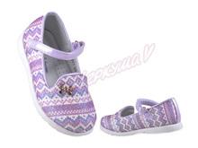 Туфли ZH17801-25, фиолетовый