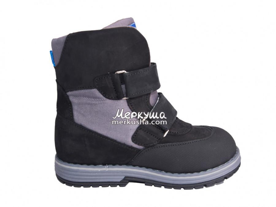 Ботинки Зимние Bebetom DSC0902
