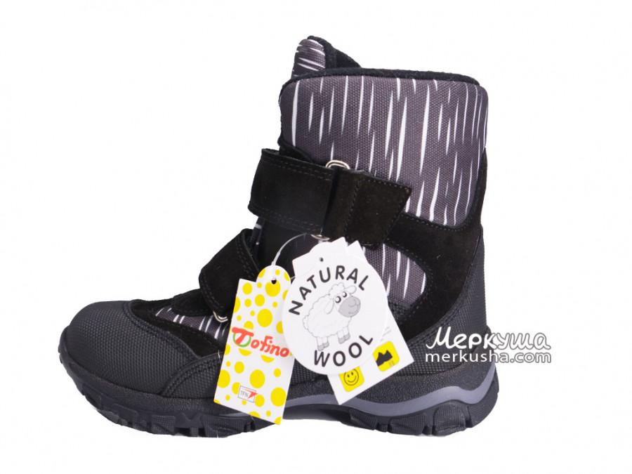 Ботинки Зимние Tofino T-TeX DSC0927