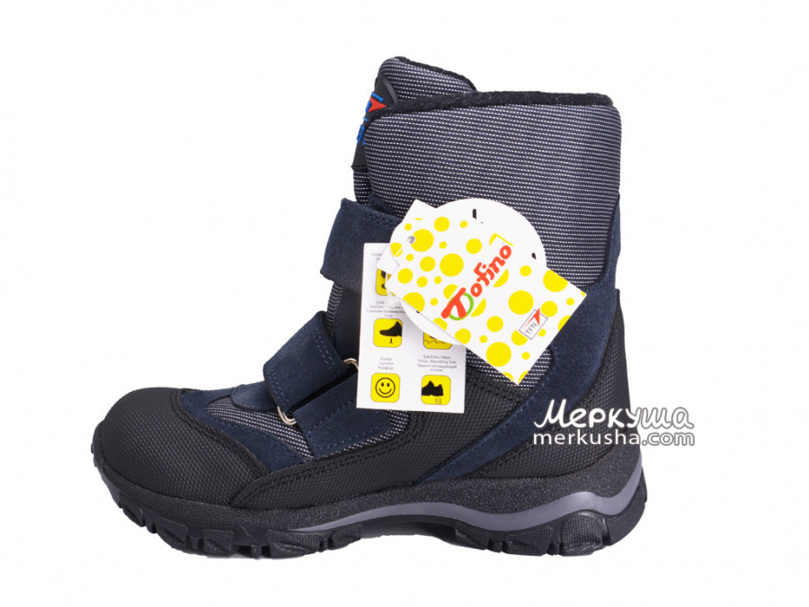 Ботинки Зимние Tofino T-TeX DSC0936