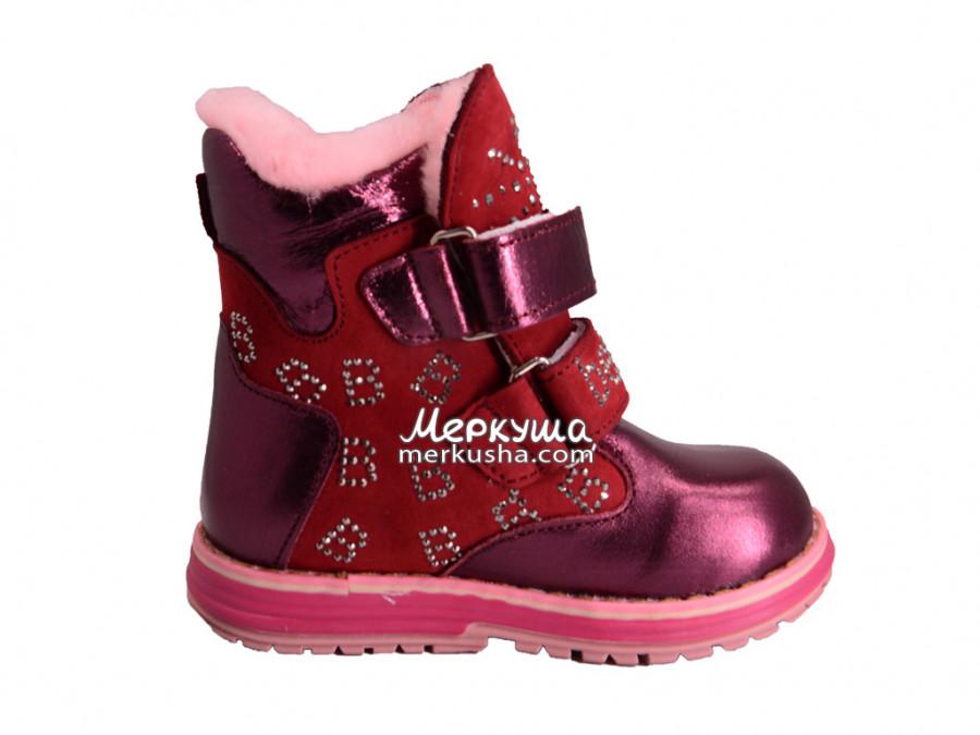 Ботинки Зимние Bebetom DSC1175