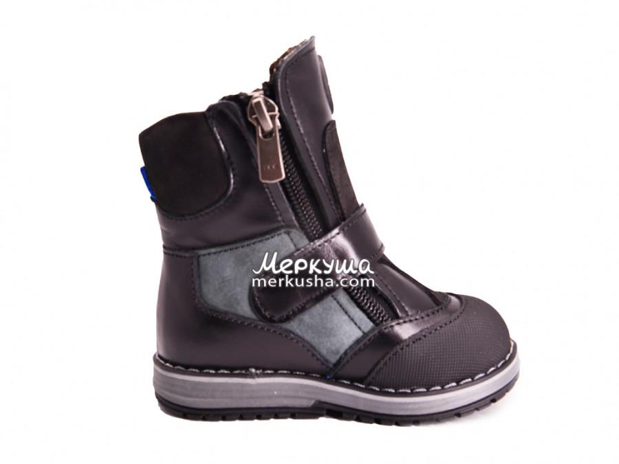 Ботинки Зимние Bebetom DSC1269