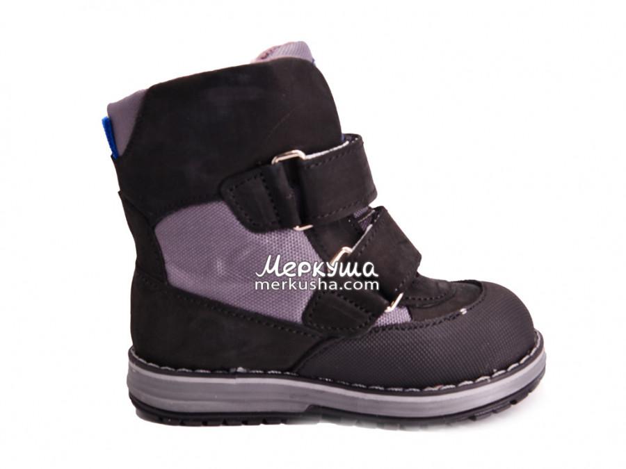 Ботинки Зимние Bebetom DSC1276