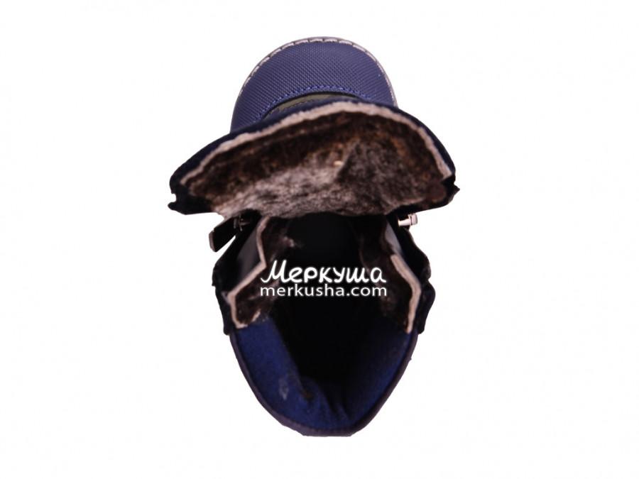 Ботинки Зимние Bebetom DSC1280