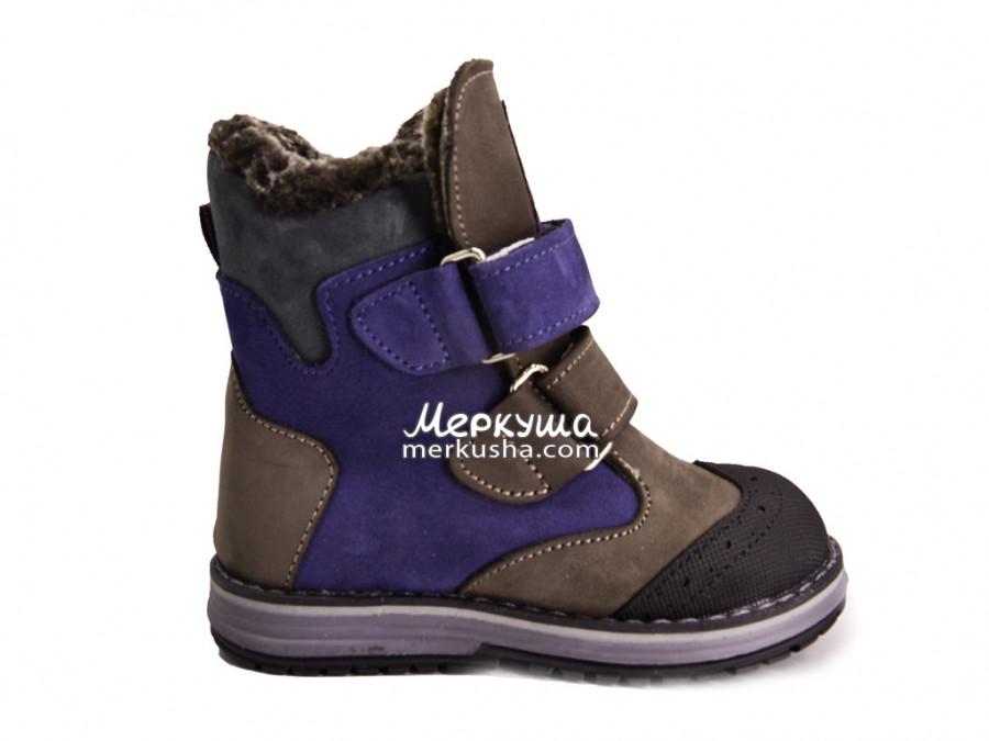 Ботинки Зимние Bebetom DSC1284