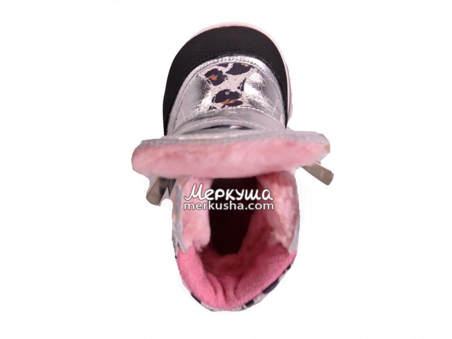 Ботинки Зимние Bebetom DSC1288