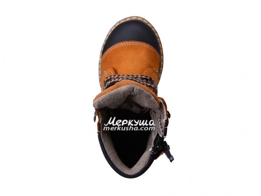 Ботинки VIcco DSC2338