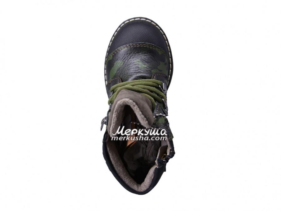 Ботинки Vicco DSC2359