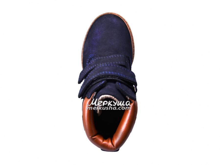 Ботинки Vicco DSC2362