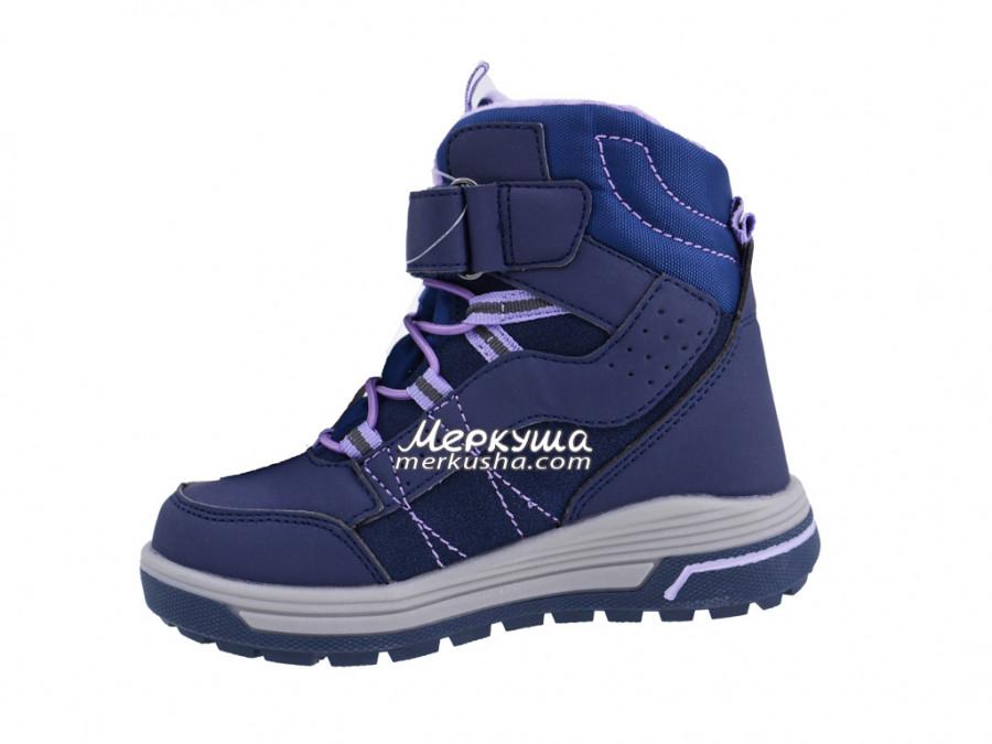 Термо ботинки BG R191-1226