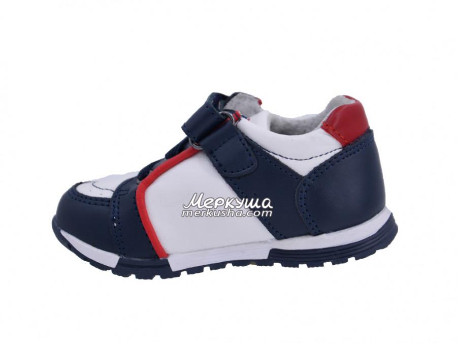 Кроссовки LD180-425