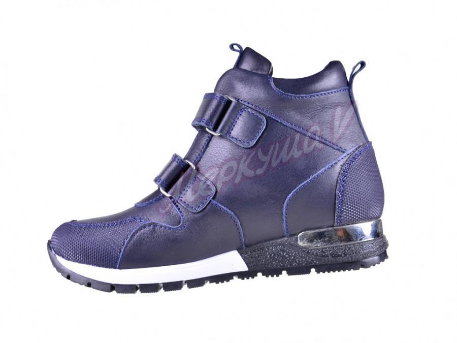Ботинки K.Pafi 17-24-8, синий