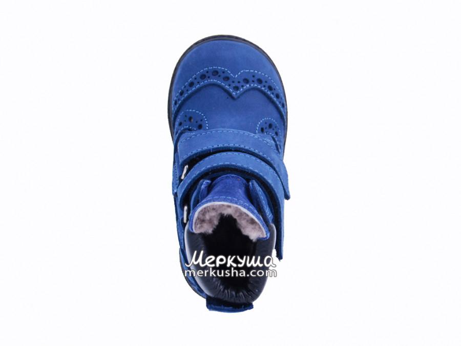 Ботинки K.Pafi 510-81, синий