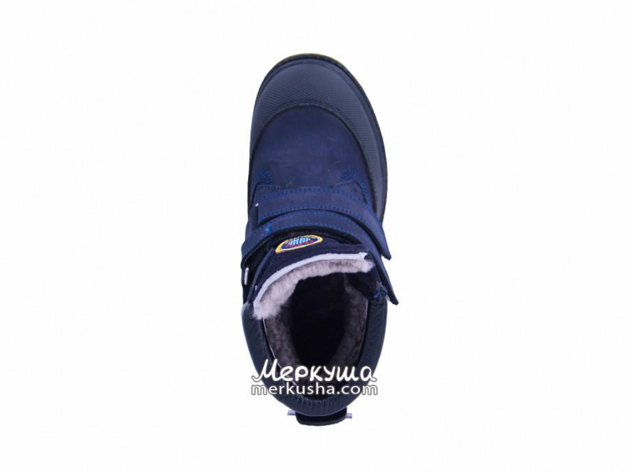 Ботинки Panda Orthopedic 500-300, синий