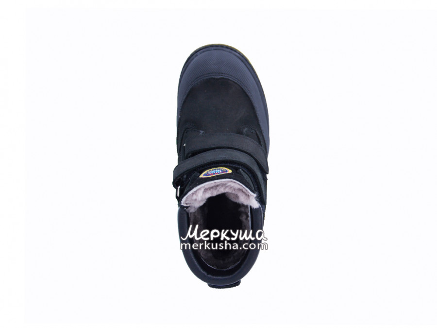 Ботинки Panda Orthopedic 500-307, синий