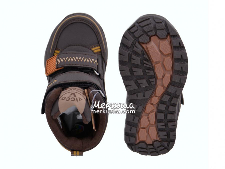 Ботинки Vicco 871.V531BR, коричневый