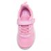 Кроссовки D83206011-2 розовые(31-37)