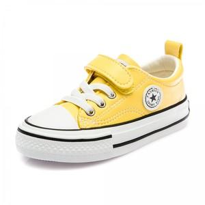 Кеды Fashion S8795(25-30) желтые