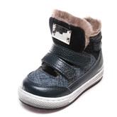 Ботинки зима Z350DG синяя ткань (21-25)