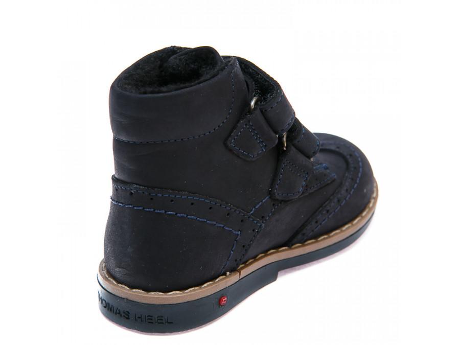 Ботинки д/с 074(09-6)(21-25) темно синие