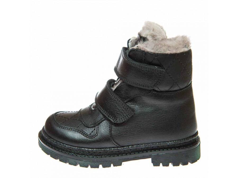 Ботинки зима 127(26)